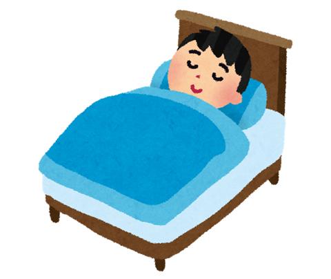 気持ちよく寝ている人