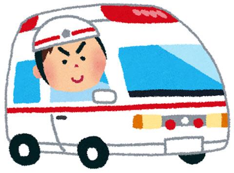 病院に向かっている救急車