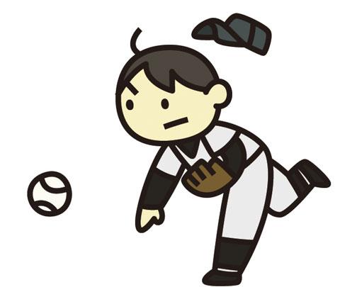 種子骨に負荷がかかる野球の投手