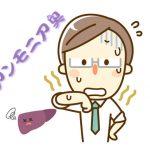 清潔にしているのに臭い汗が出るのはもしかして病気のサイン?