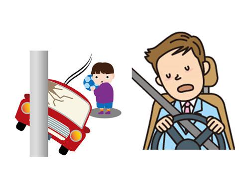 居眠り運転による事故