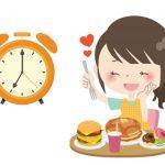 寝る直前に食べ物を食べるとよくない理由と、空腹にならないための方法