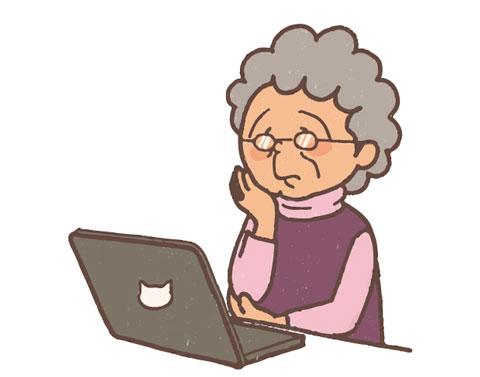 エンディングノートをワープロで書いている老人