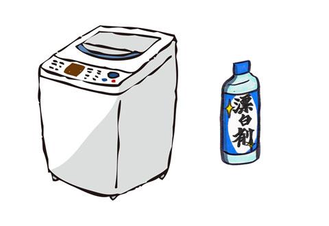 洗濯機と漂白剤
