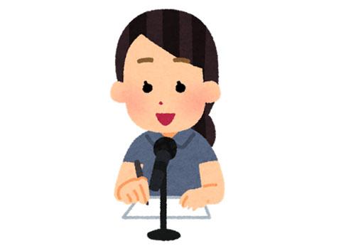 滑舌の良いアナウンサー