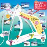 日本最南端にある五ヶ瀬ハイランドスキー場のゲレンデ案内や話題のCM