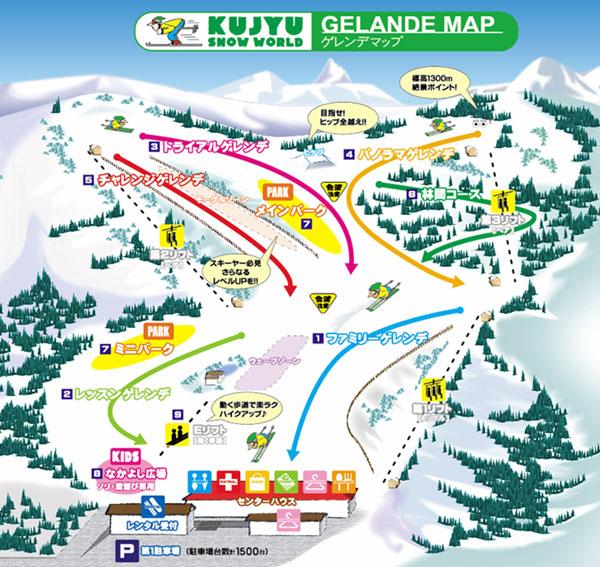 九重スキー場ゲレンデマップ