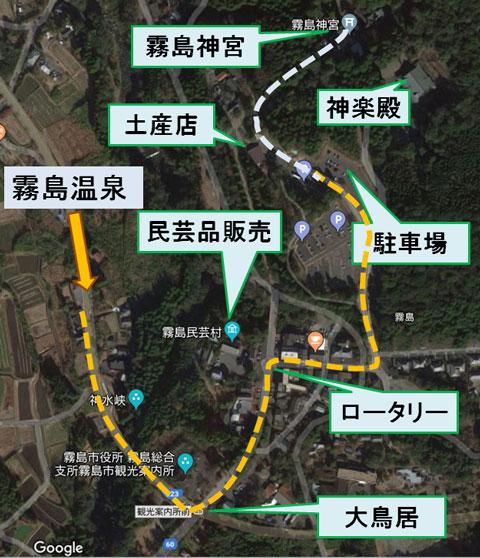霧島神宮付近の道路