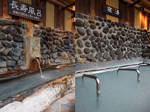 霧島ホテル長寿風呂と寝湯