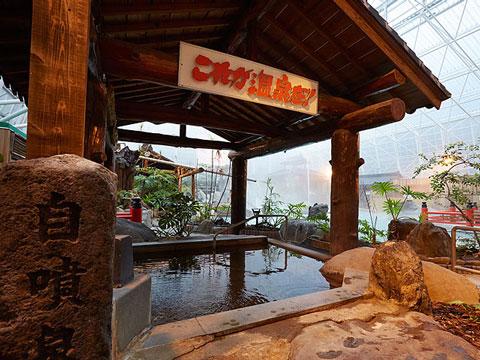 霧島ホテル明礬の湯
