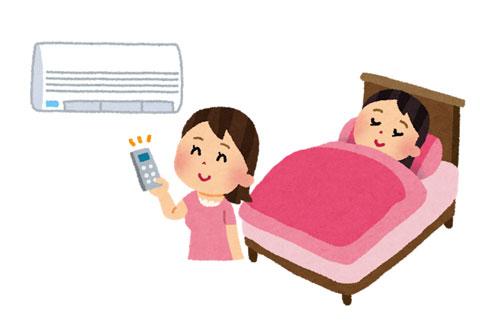 エアコンを付けて寝ている人