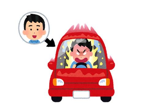 車の運転に集中している人