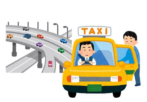 道をよく知っているタクシー運転手