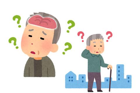 認知症やアルツハイマーの人