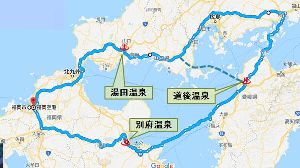 別府、道後、湯田温泉をたどるルート、全行程