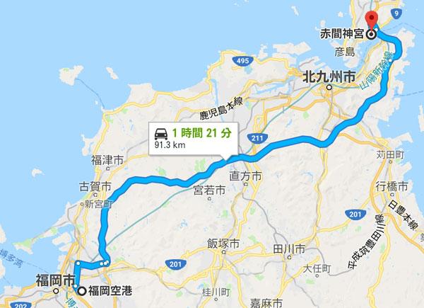 赤間神宮から福岡空港までのルート