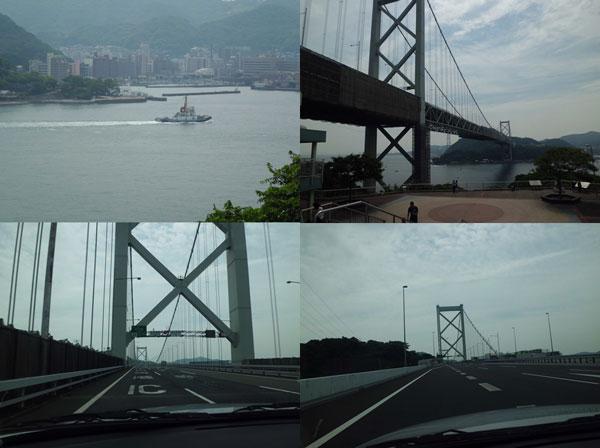関門海峡、関門橋