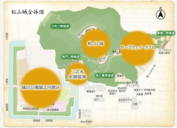 松山城周辺地図