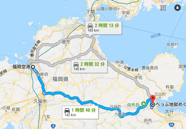 福岡空港~別府までのルート