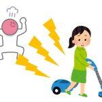 掃除機の騒音、近所迷惑なかけ方や時間帯は?クレームをさける方法