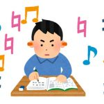 発達障害の子供の聴覚過敏は特異な行動の原因に、その症状と対策は