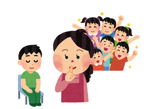 子供を静かな環境に置いている親