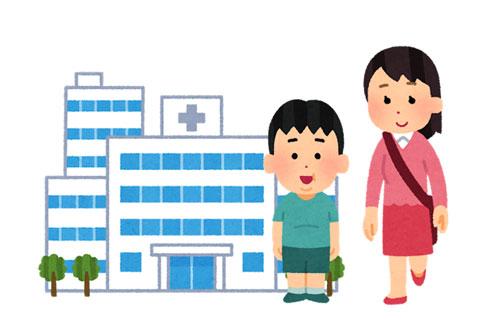 病院に向かっているアスペルガー症候群の子供と親