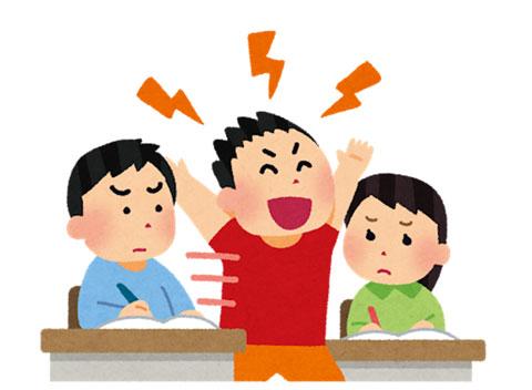 発達障害の子供の特異な行動