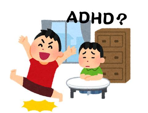 ADHDの疑いがある子供