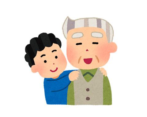 おじいちゃんの肩を揉んで上げる子供