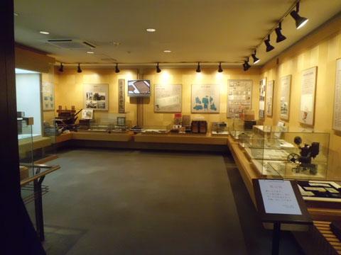 広貫堂史料館展示室