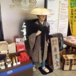 富山の旅、続き、宇奈月温泉宿泊~魚津黒部の観光、富山空港まで