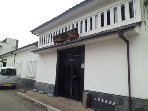 広貫堂史料館