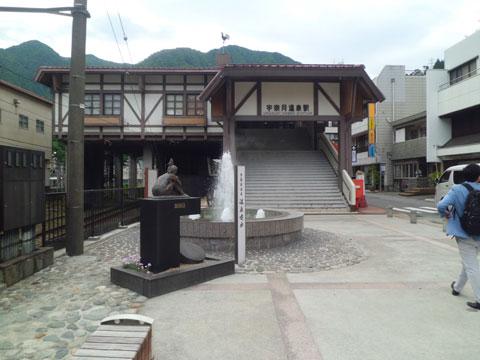 宇奈月駅前
