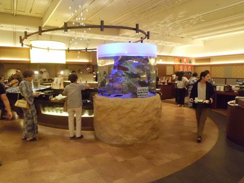 宇奈月温泉やまのはホテルのレストラン