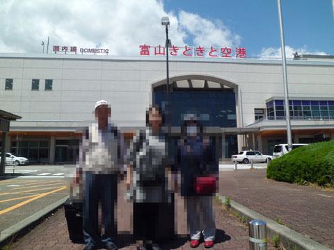 富山きときと空港の前で記念写真