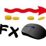 FXは副業じゃなくギャンブルだって理解して始めないと痛い目に合う