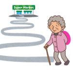 時速0.8kmで歩いて毎日買い物に出掛けるお婆さんに生きる事を考えさせられる