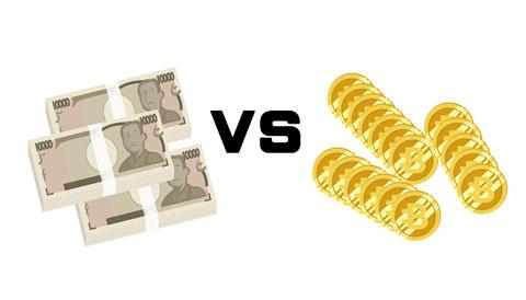 通貨と仮想通貨