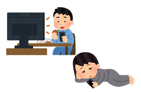 スマホやパソコンでユーチューブの視聴が止まらない人
