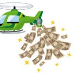 新型コロナ対策1世帯30万円現金給付、支給の基準や問題点は?
