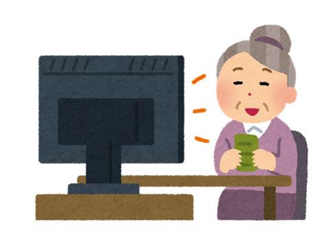 テレビを観ている高齢者