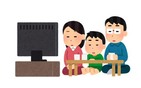 テレビをつまらなさそうに観ている家族
