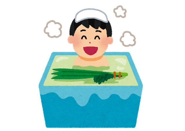 薬草の入っているお風呂に入浴している人